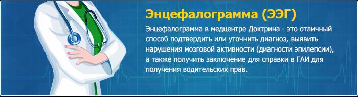 Медицинские книжки в Щелково в вао